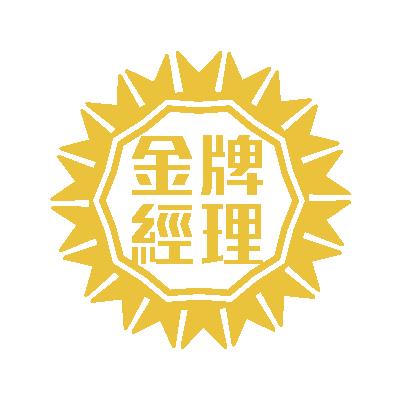 Gold Medal District Manager/Gold Medal Manager