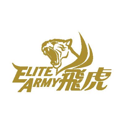 Elite Army