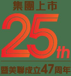 47 years
