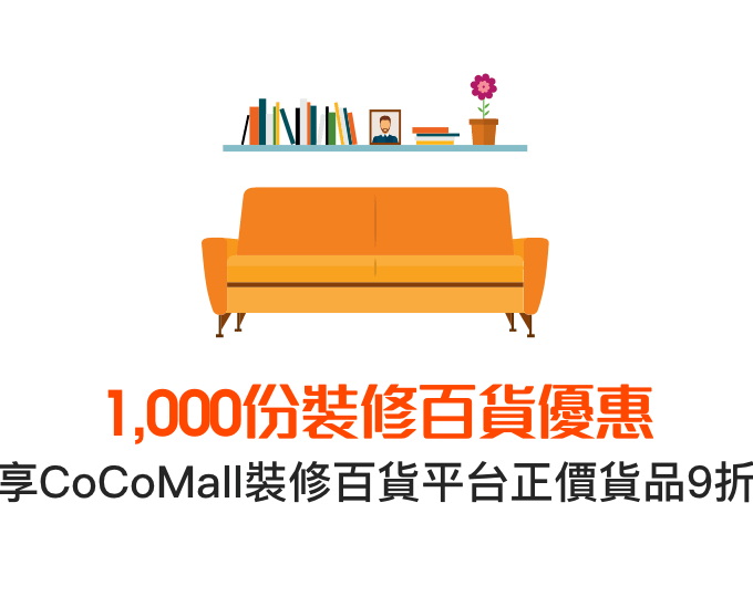 CoCoMall