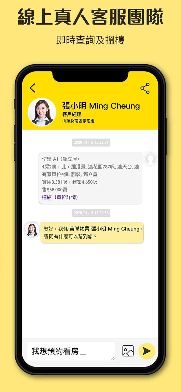 App tutorial