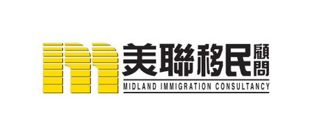 logo-midland-immigration